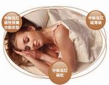 中脉生态能量睡眠系统